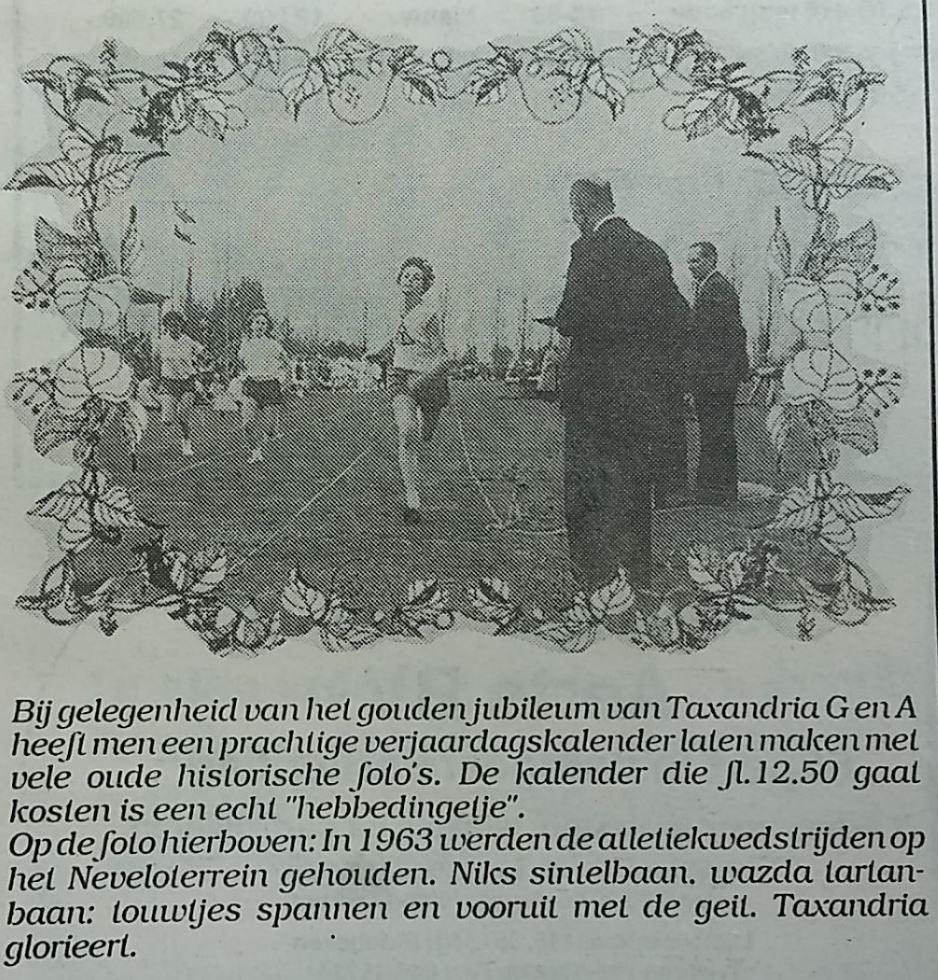 PR in 1994